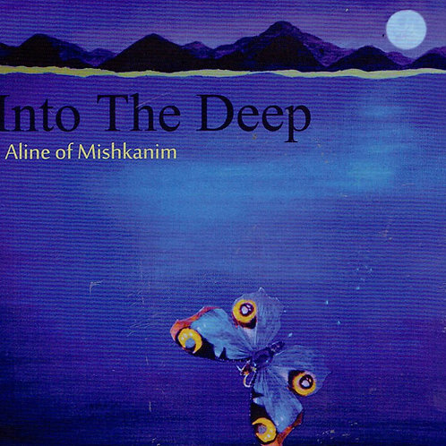 INTO THE DEEP CD includes shipping