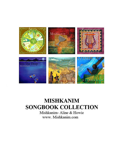 Mishkanim Songbook Collection