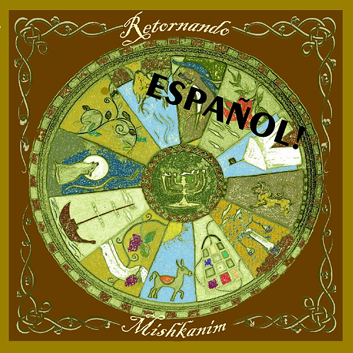 RETORNANDO CD in Espanol (Spanish)