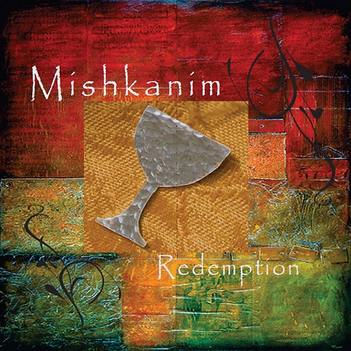 REDEMPTION CD includes shipping