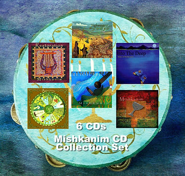 Mishkanim Collection.jpg