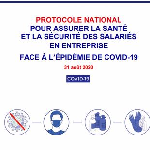 Le nouveau protocole sanitaire