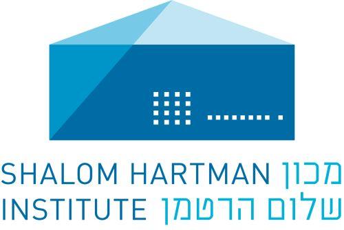 מכון הרטמן