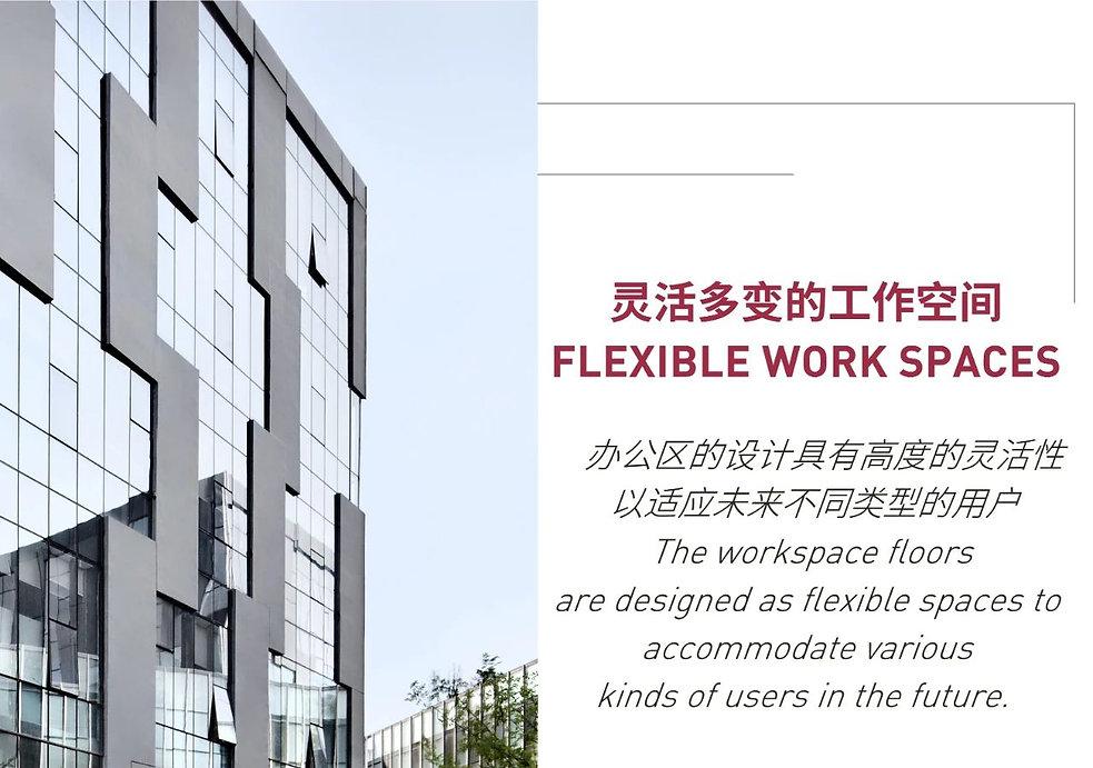 WeChat Image_20210208165447.jpg
