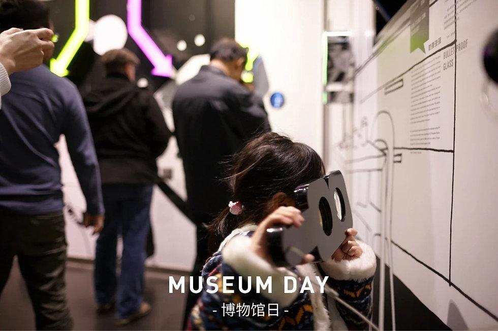 WeChat Image_20210208190801.jpg