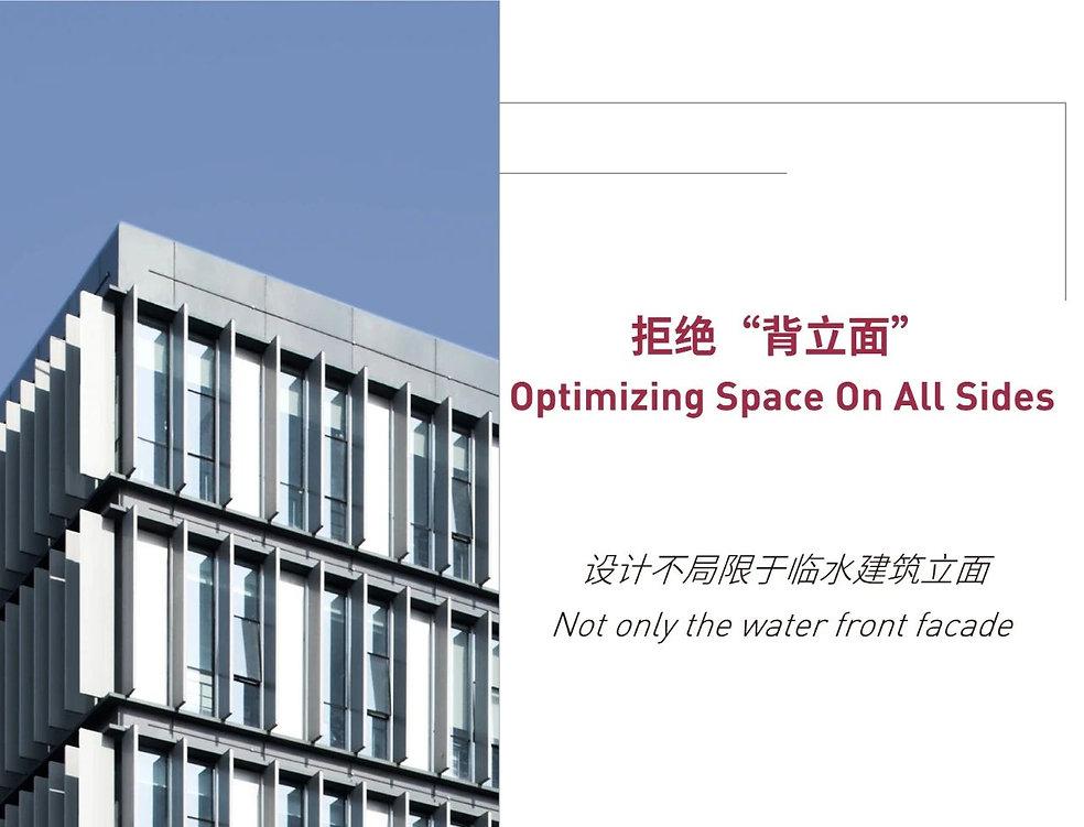 WeChat Image_20210208165414.jpg