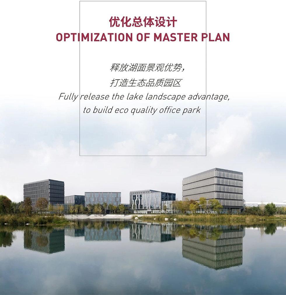 WeChat Image_20210208165355.jpg