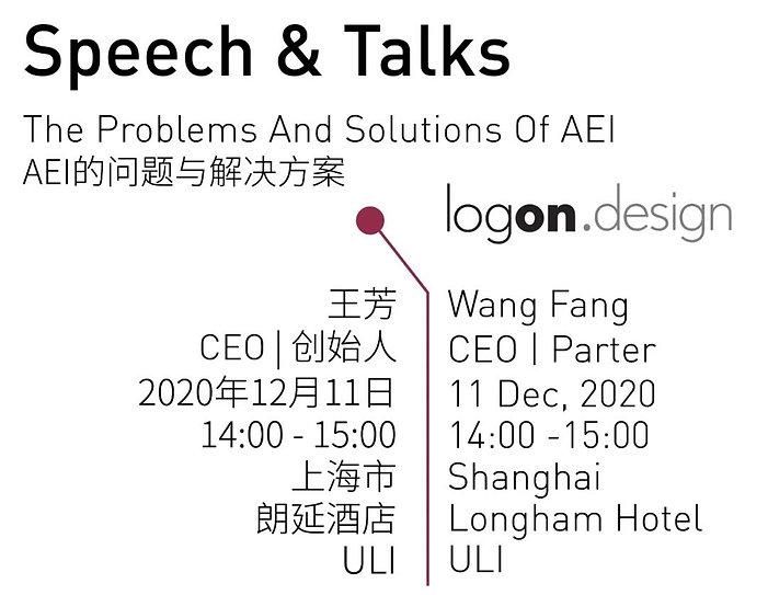 WeChat Image_20210127162513.jpg