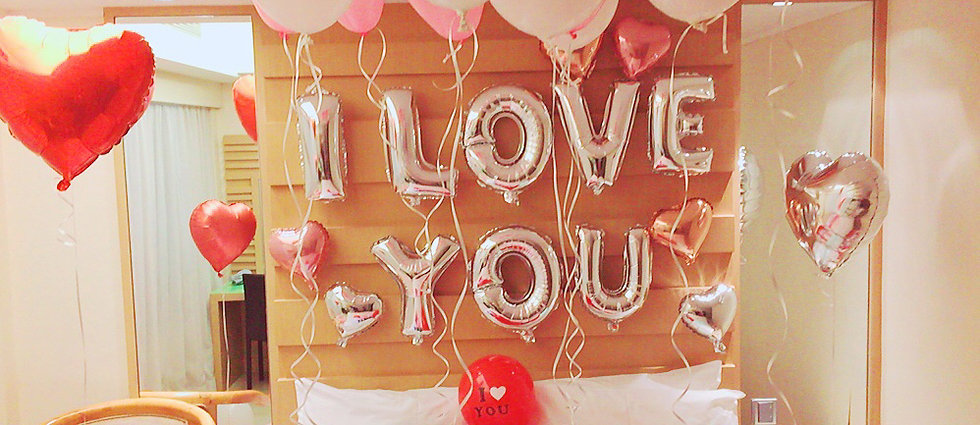I LOVE YOU飄浮氣球上門佈置SET B