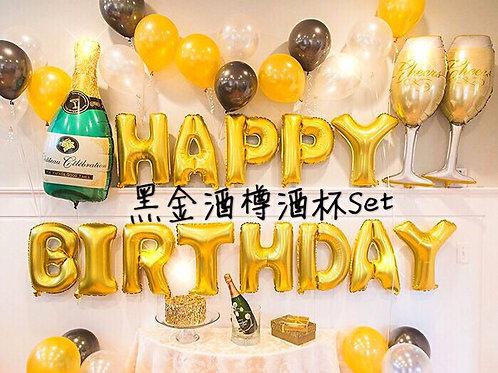 黑金香檳酒杯氣球套餐
