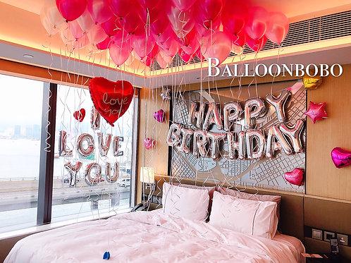 Happy Birthday Set C粉紅色系上門佈置