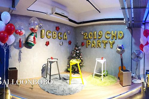 Annual Party公司晚宴活動佈置
