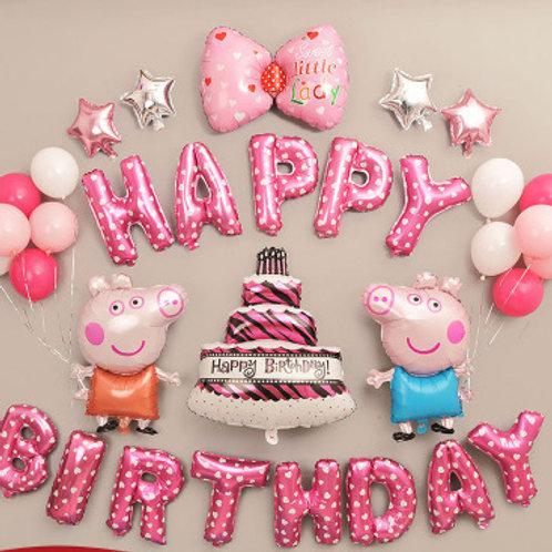 Peggy Pig生日氣球套餐