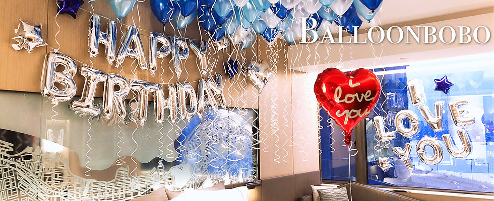 Happy Birthday Set C藍色色系上門佈置