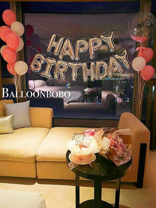 Birthday Balloon生日氦氣球組合