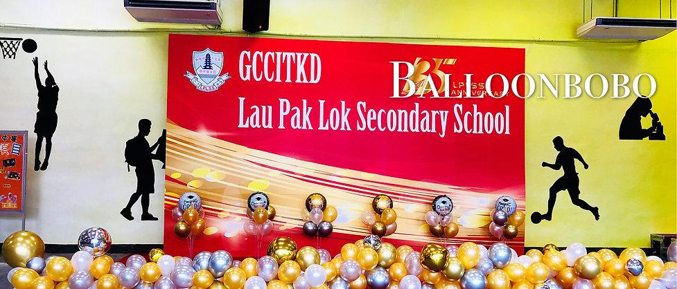 畢業典禮佈置 Graduation Ceremony Decoration