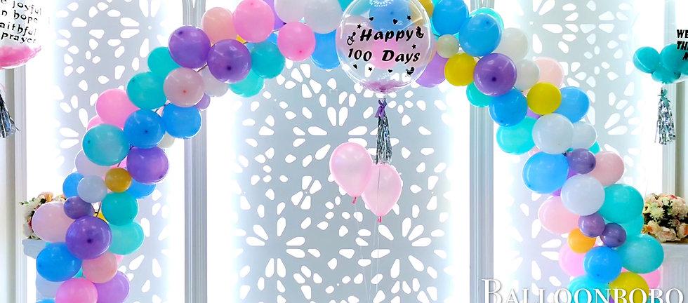氣球拱門Balloon Arch