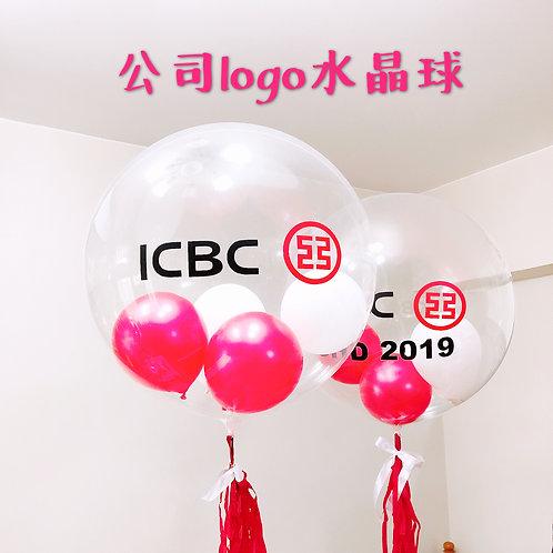 公司logo水晶氣球
