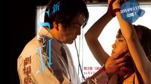 『新・SとM 劇場版 episode3・episode4』 舞台挨拶