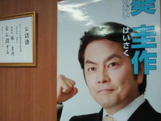 検事霞夕子7
