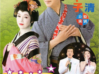 中日劇場 2015.11