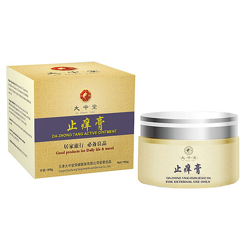 Antipruritic Cream 止痒膏 50g