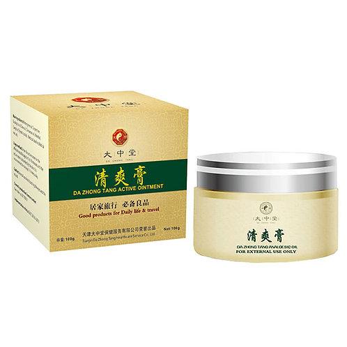 Refreshment Cream 清爽膏 50g