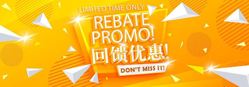 News_Banner_RebatePromo.jpg