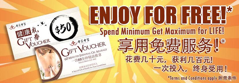 News_GiftVoucher_v2.jpg