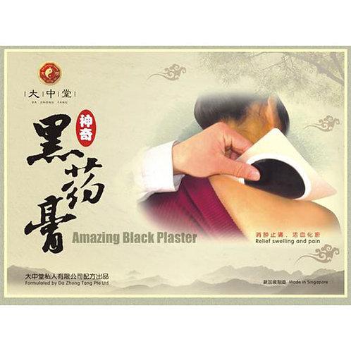 Black Medical Plaster 黑药膏
