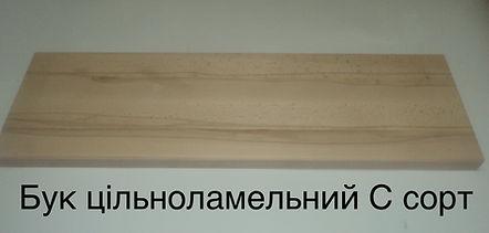 3C5F73C8-3FC6-4E9B-8BC5-CF850BB228A9.jpe