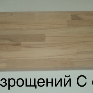 1EE5D870-3724-4D98-85BF-BAB4F26865E6.jpe