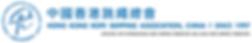 HKRSA-Logo-2000px.png