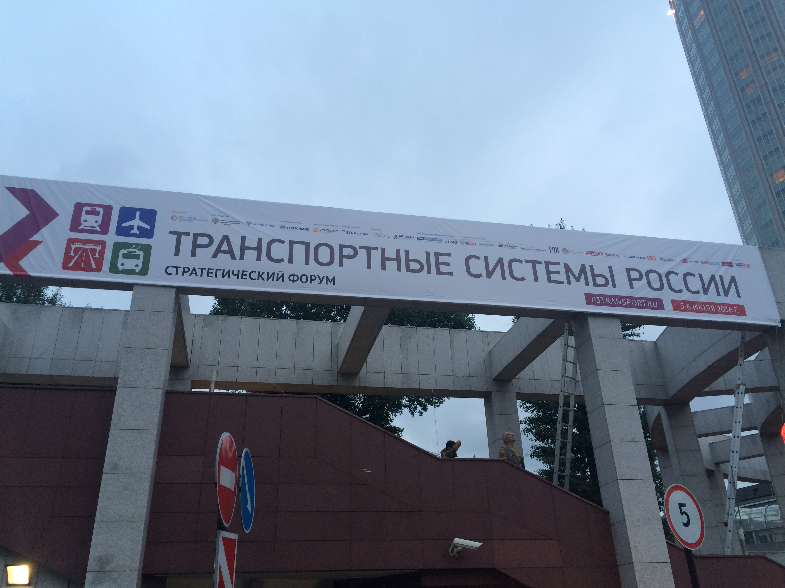 уличный_баннер