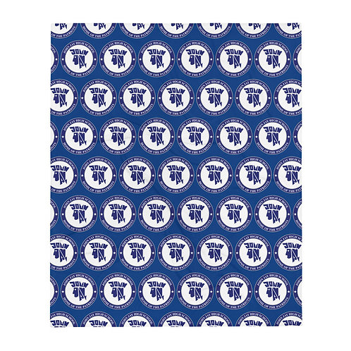 Pattern Printed Seal Blanket, Stadium Blanket