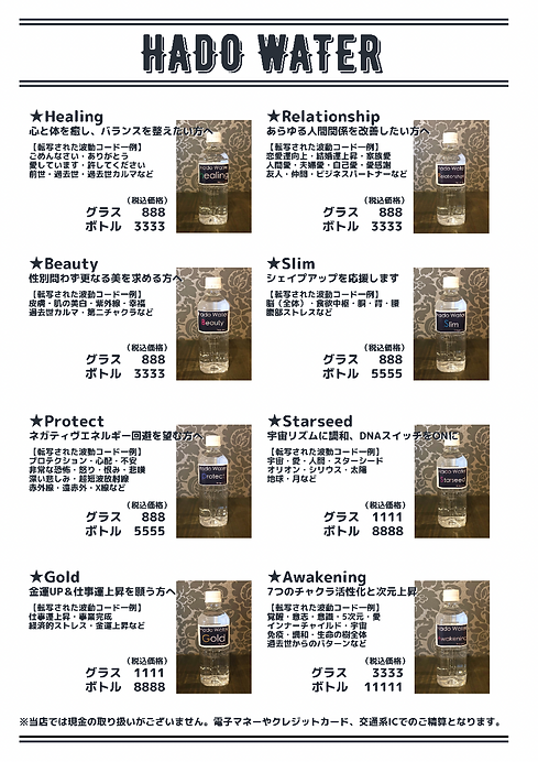 94A0EA1D-5A08-4A8B-AAFD-FBDA5A66FAD7_edi