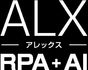 alx5w_ol.png