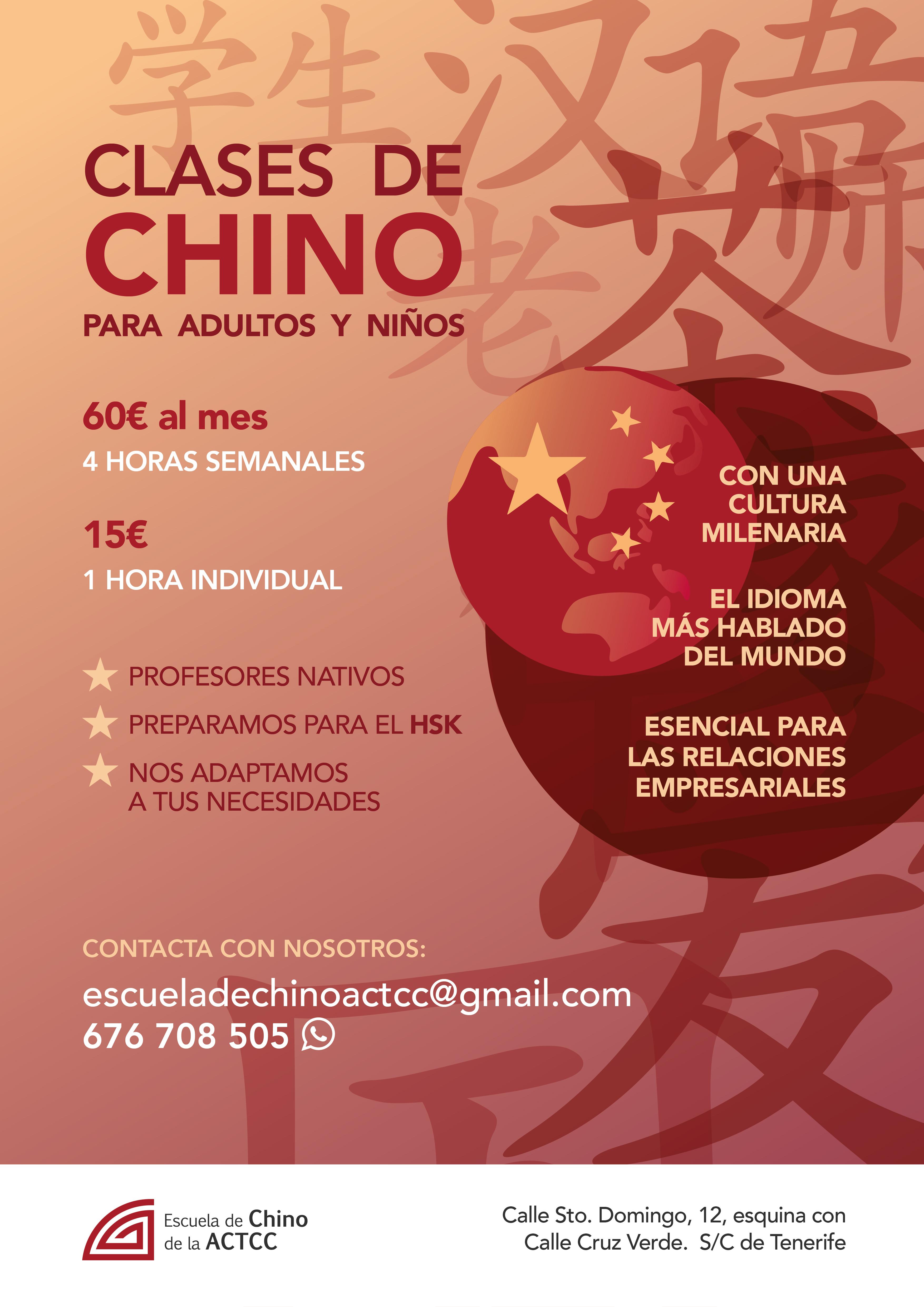 Clases de Chino_ACTCC