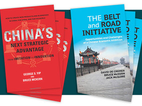 BRUCE MCKERN, FIRST DEAN OF MGSM, HAS RECENTLY PUBLISHED TWO BOOKS ON BUSINESS & INNOVATION IN CHINA