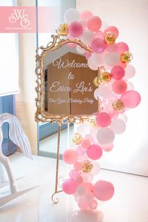 Baby birthday Erica Lin1.JPG