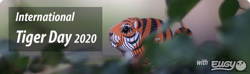 tiger_head.JPG