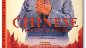 Iconographie de la dictature