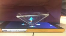 Beş dakikada hologram...