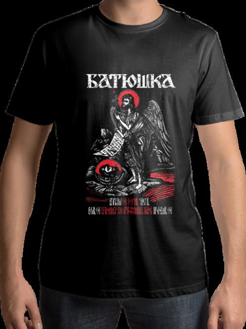 Batushka - Red Halo