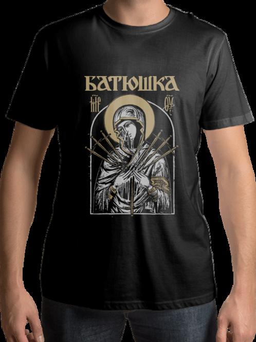 Batushka - Dagger