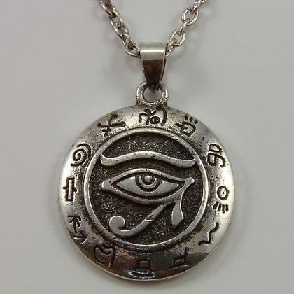 """Egyptian Eye of Horus """"Power of Light"""" Necklace Amulet"""