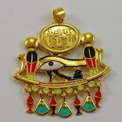 """Egyptian God Wagjet the Cobra """"Eye of Horus"""" Amulet"""
