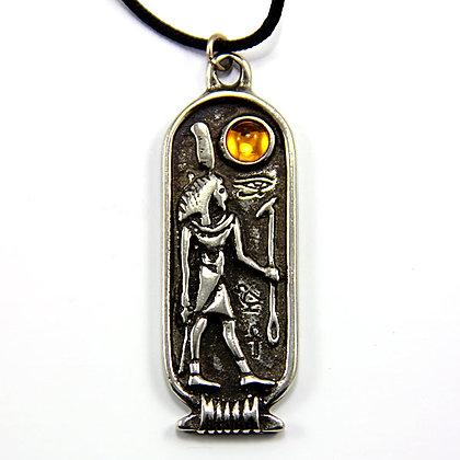 God Shu Egyptian Amulet Pendant