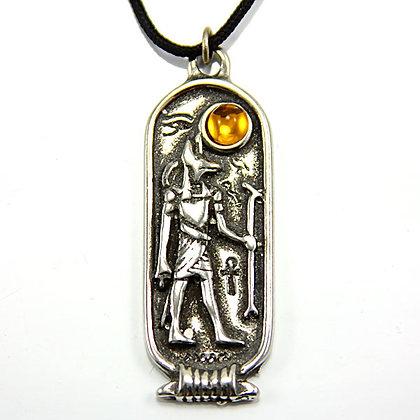 ANUBIS - Egyptian God Amulet Necklace Pendant