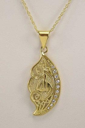 """""""Fathia"""" 14K Yellow Gold """"Allah"""" Pendant"""